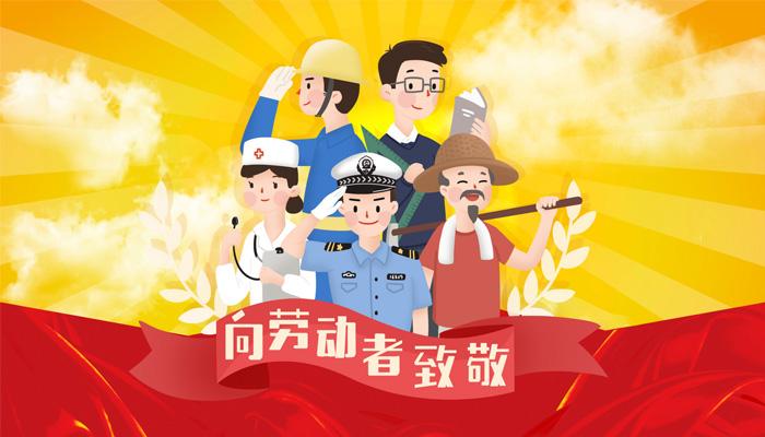 VirtualExpo China 五一放假通知!