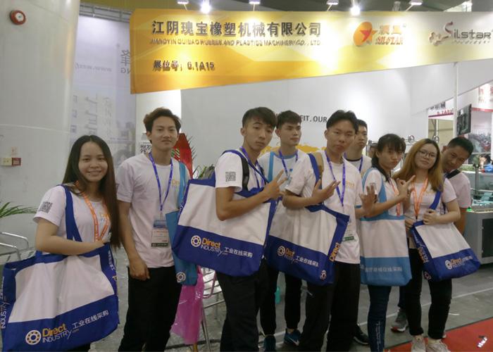 DirectIndustry刷爆亚洲最大橡塑展CHINAPLAS-江阴瑰宝橡塑机械