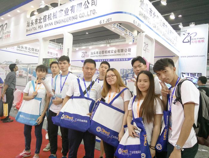 DirectIndustry刷爆亚洲最大橡塑展CHINAPLAS-汕头北信机械