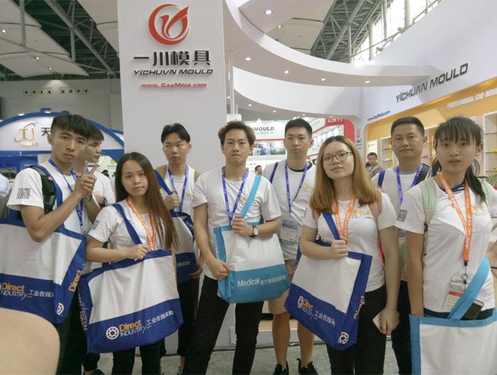 DirectIndustry刷爆亚洲最大橡塑展CHINAPLAS-一川模具
