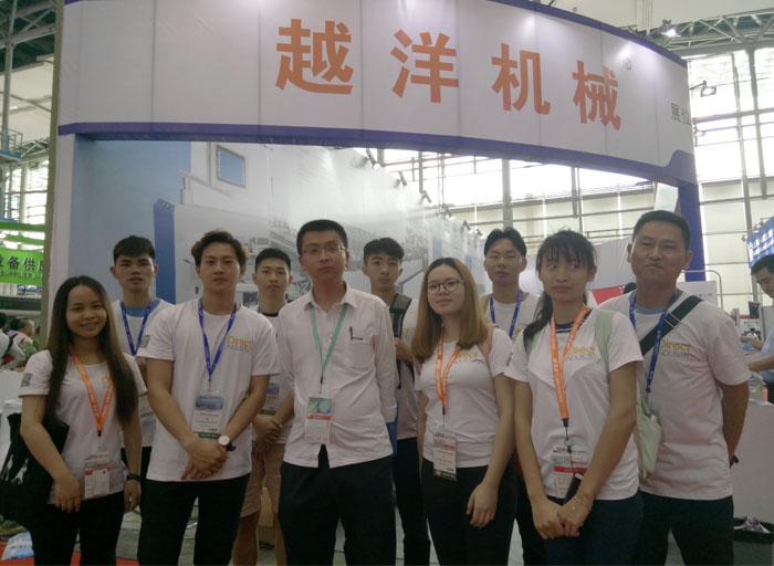 DirectIndustry刷爆亚洲最大橡塑展CHINAPLAS-越洋机械