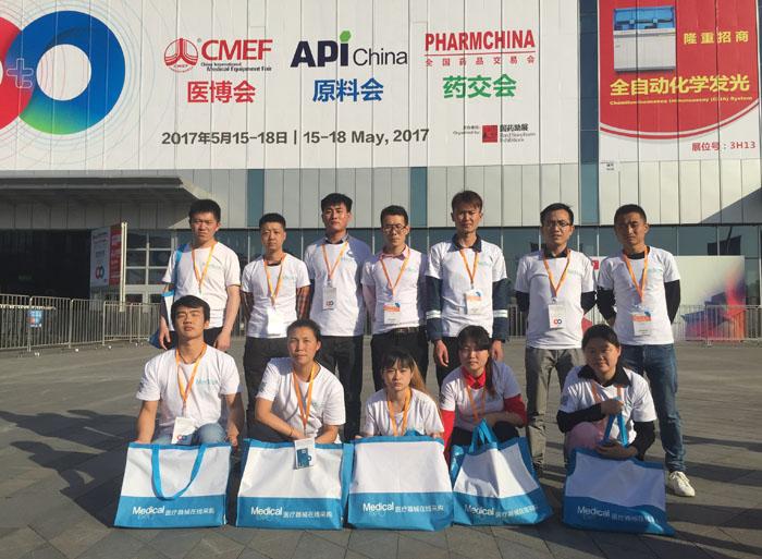 MedicalExpo参观团亮相2017CMEF医博会